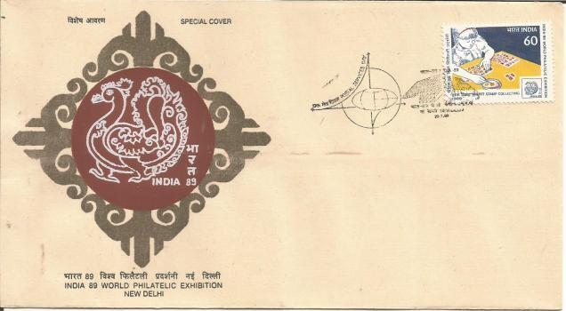 INDIA SPECIAL COVER INDIA-89