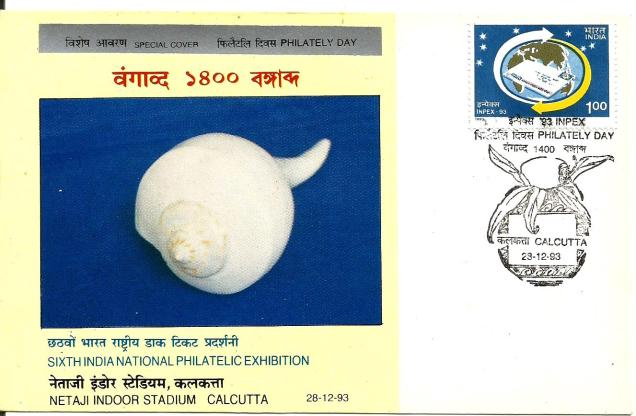 INDIA SPECIAL COVER INPEX 93