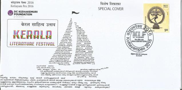 INDIA SPECIAL COVER KERALA LI FESTIVAL