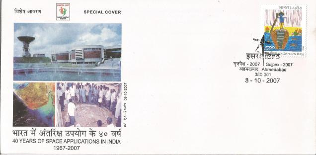INDIA SPECIAL COVER SPACE 2007