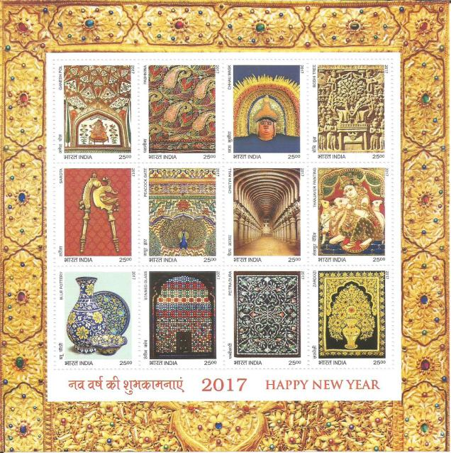 SPLENDOR OF INDIA SHEETLET 2017