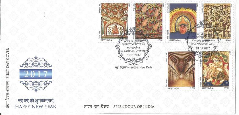 INDIA SPLENDOUR FDC1