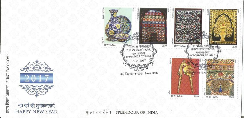 INDIA SPLENDOUR FDC2