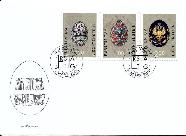 LIECHTENSTEIN FDC EASTER EGGS