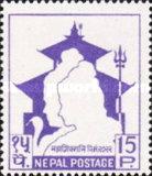 NEPAL SHIVRATRI