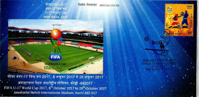 SPECIAL COVER FIFA U-17 WC KOCHI1