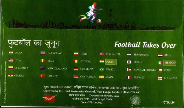 SPECIAL COVER FIFA U-17 WC KOLKATA1