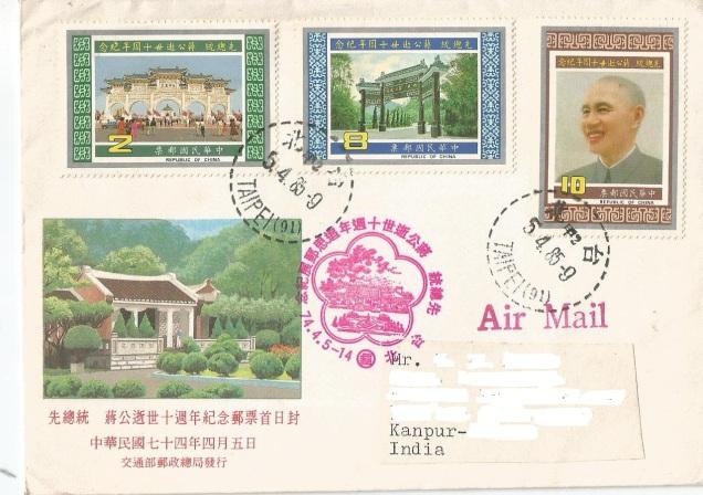 TAIWAN FDC PRESIDENT