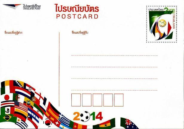 THAILAND PC WC 2014