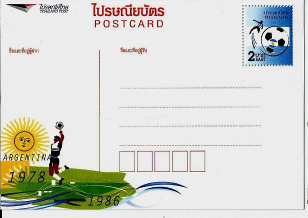 THAILAND PC WC ARGENTINA