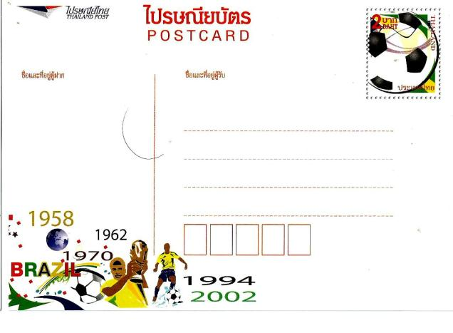 THAILAND PC WC BRAZIL