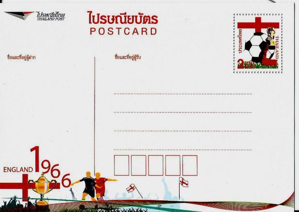 THAILAND POSTCARDS WORLD CHAMPIONS ENGLAND 1966
