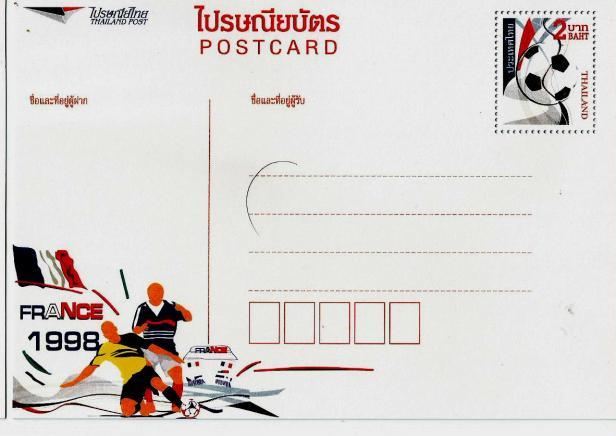 THAILAND PC WC FRANCE