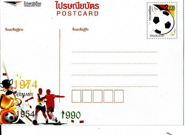 THAILAND PC WC GERMANY