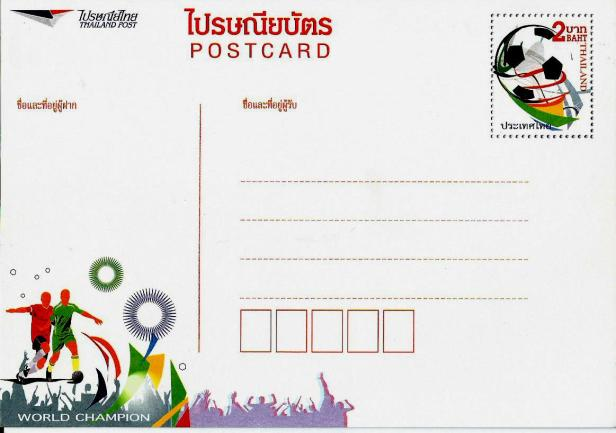 THAILAND PC WC PLAIN