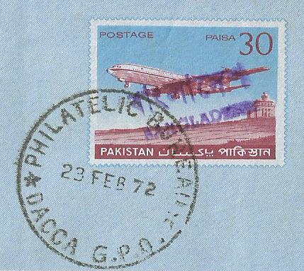 BANGLADESH AERO PAK OVPT 72 1