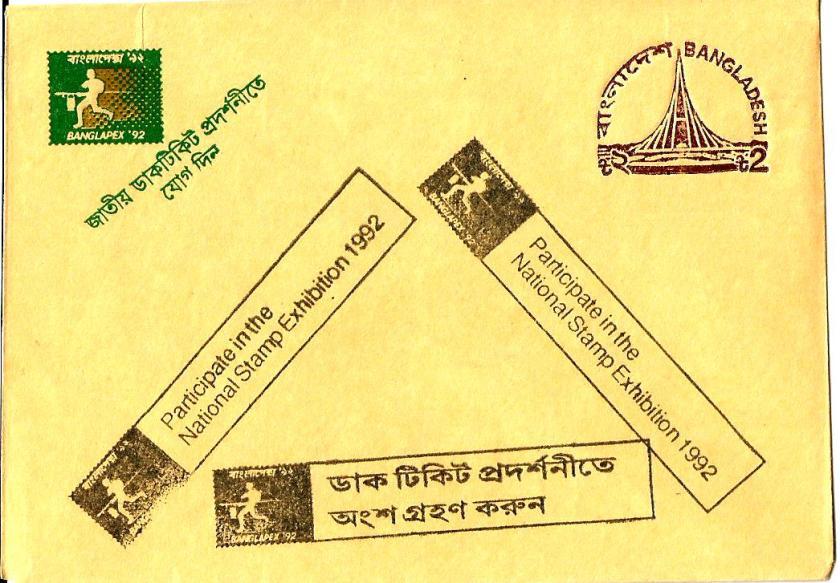 BANGLADESH ENV BANGAPEX 92