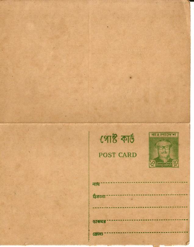 BANGLADESH PC MUJIBUR