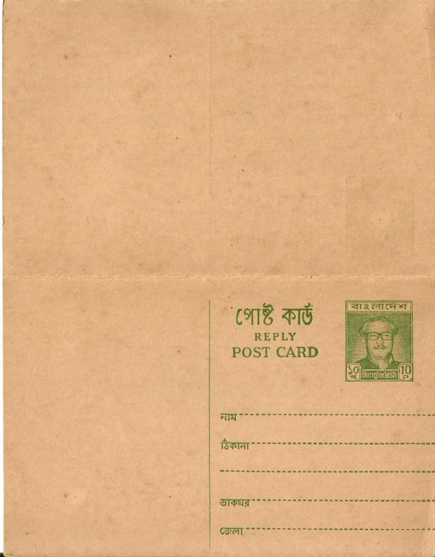 BANGLADESH REPLY PC MUJIBUR