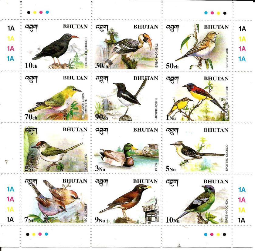 BHUTAN BIRDS SHEETLET