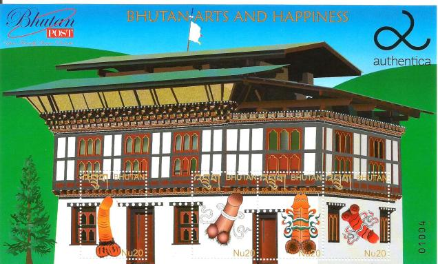 BHUTAN MS ARTS & HAPPINESS