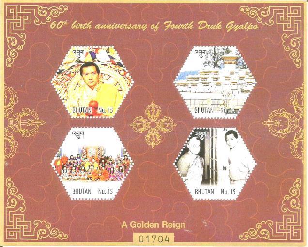 BHUTAN MS GOLDEN REIGN INDIRA
