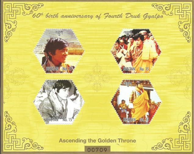 BHUTAN MS GOLDEN THRONE 60TH AN