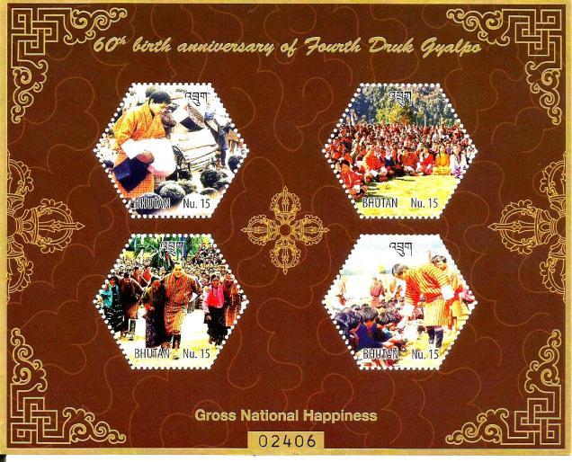 BHUTAN MS HAPPINESS 60TH AN