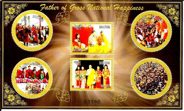 BHUTAN MS NAT HAPPINESS ROUND
