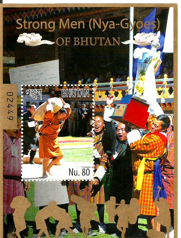 BHUTAN MS STRONG MEN