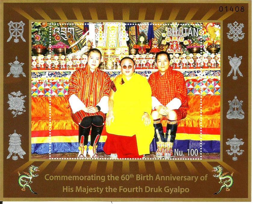 BHUTAN MS TWO GENR 60TH AN