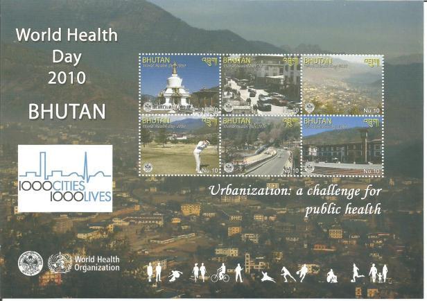 BHUTAN MS WORLD HEALTH DAY