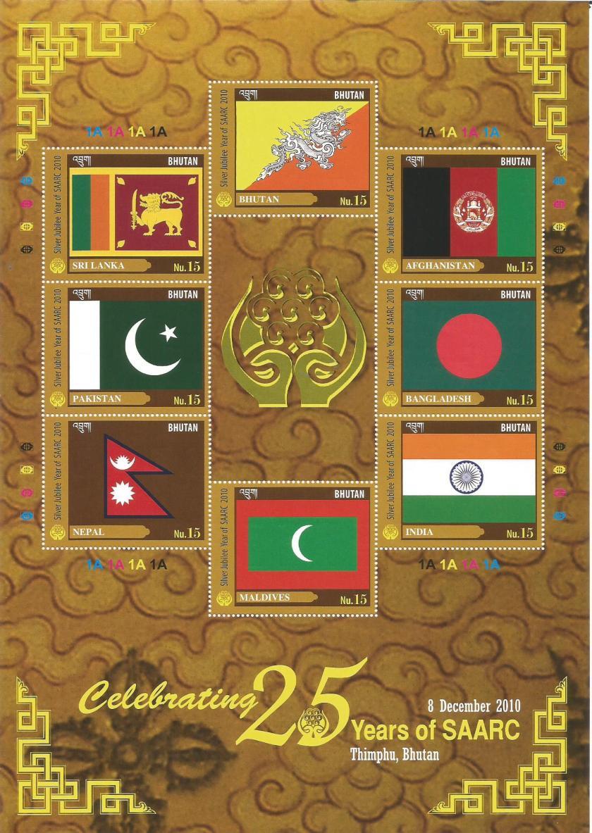 BHUTAN SAARC 25 YEARS