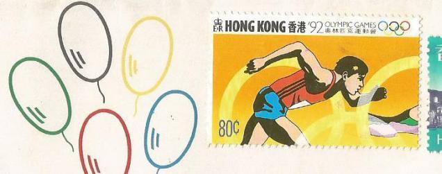 HK 1992 OLYMPICS STAMP