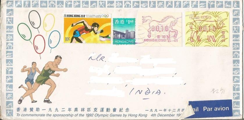 HK CVR 1992 OLYMPICS