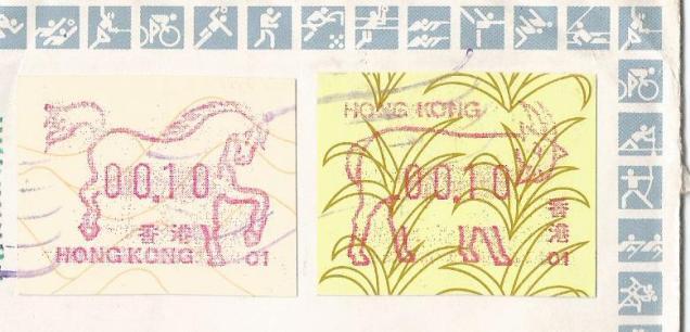 HK CVR ATM STAMPS LUNAR YEAR