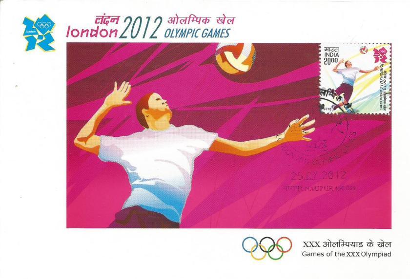 INDIA MC 2012 OLYMPICS VOLLEYBALL