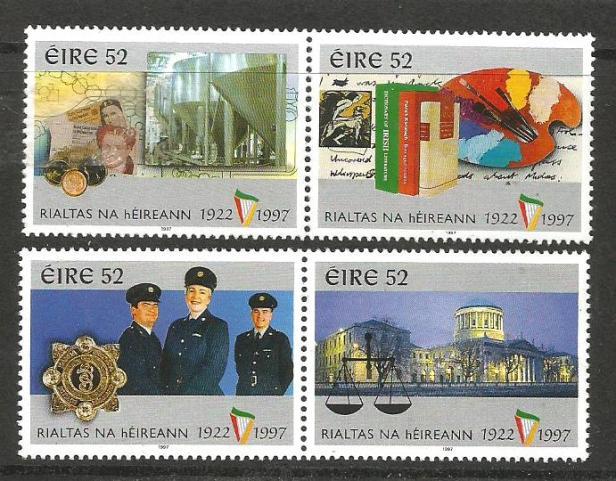 IRELAND 1997 -75TH ANNIVERSARY