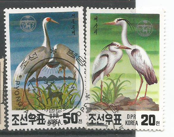 N KOREA BIRDS 1991