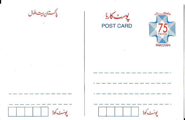 PAKISTAN POST CARD 1990