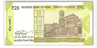 rs 20 note
