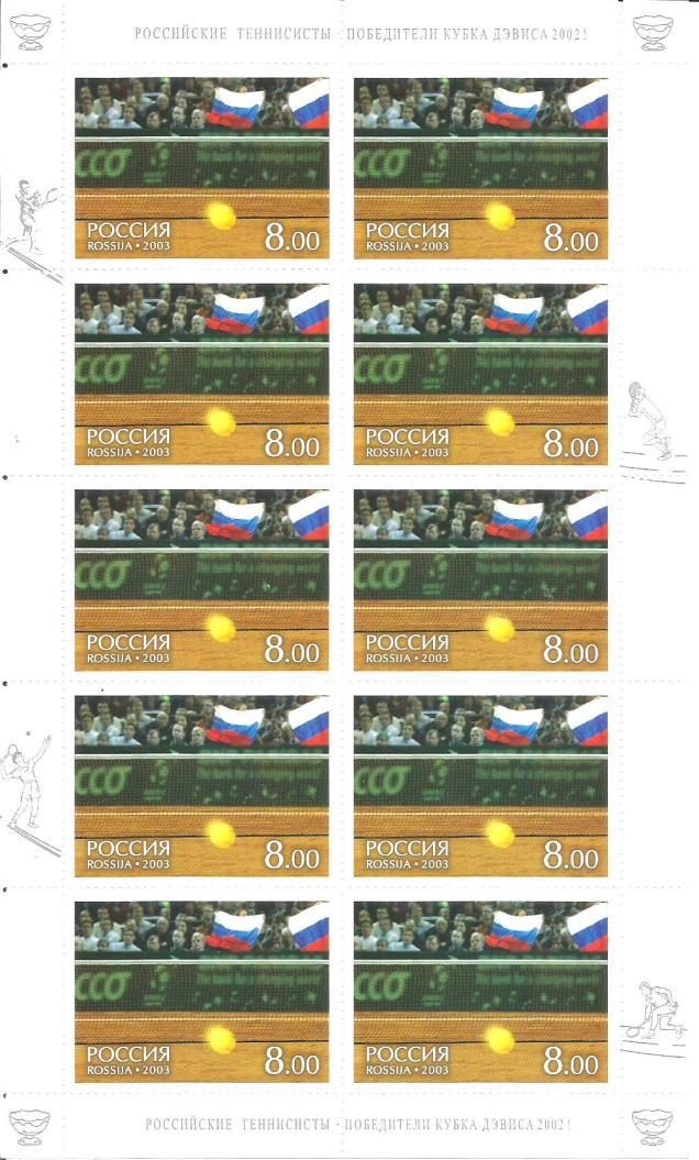 RUSSIA 2003 DAVIS CUP