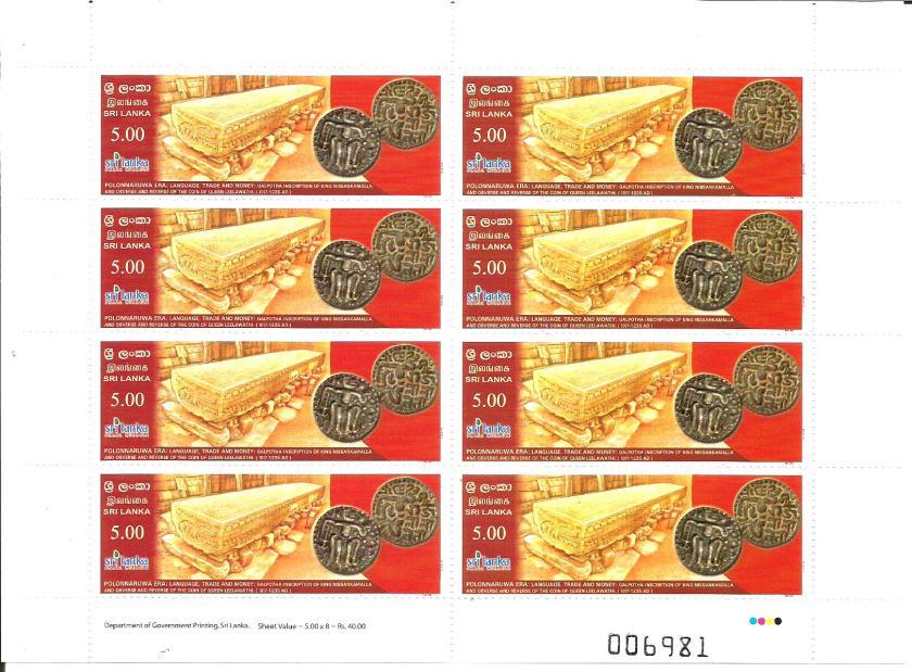 SRI LANKA COINS  2009