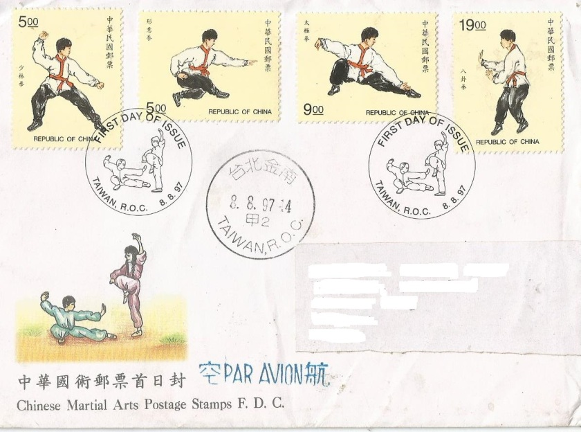 TAIWAN FDC MARTIAL ARTS