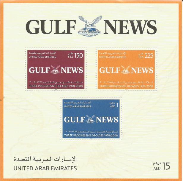 UAE MS GULF NEWS
