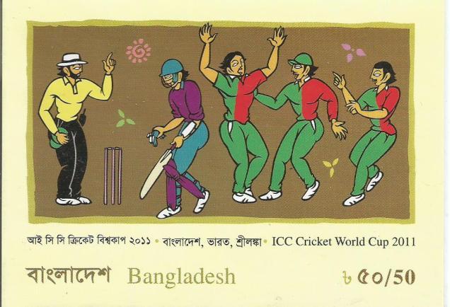 BANGLADESH MS 2011 WC