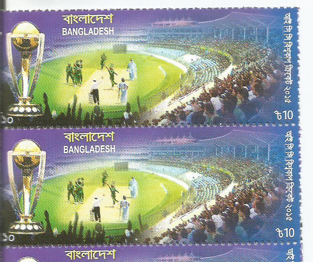 BANGLADESH STAMP 2015 WC