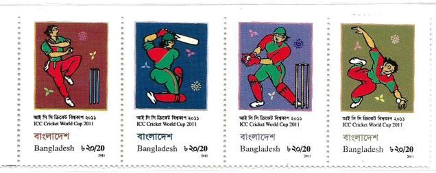 BANGLADESH STAMPS 2011 WC