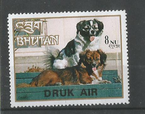 BHUTAN DOG