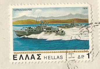 GREECE NAVY BOAT